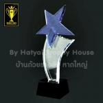 CA-008-BLUE ถ้วยรางวัล ดาว STAR Crystal Award & Premium