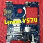 LenovoY570