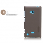 Nillkin Frosted Brown Case For Nokia Lumia 720