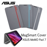 ASUS MeMO Pad 7 MagSmart Cover