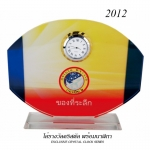 โล่รางวัลคริสตัลพร้อมนาฬิกา 2012