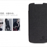 Nillkin Leather Black Case For HTC Desire 500