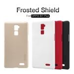 เคส OPPO R7+ Plus ของ Nillkin Super Frosted Shield Case +ฟิล์มกันรอย