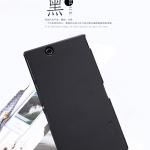 เคส Sony Xperia Z Ultra Nillkin Frosted - สีดำ