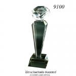 9100 ที่ระลึก/รางวัลคริสตัล Crystal Trophy & Award