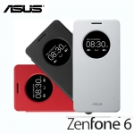 ZenFone 6 View Flip Cover