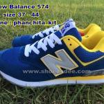 รองเท้า New Balance (size 37 - 44)