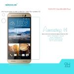กระจกนิรภัย HTC One M9+ Plus ของ NILLKIN Amazing H Nanometer Anti-Explosion Tempered Glass Screen Protector