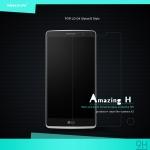 กระจกนิรภัย LG G4 Stylus G Stylo ของ NILLKIN Amazing H Nanometer Anti-Explosion Tempered Glass Screen Protector