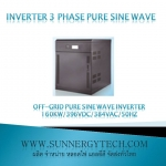 Off-grid pure sine wave inverter 160KW/396VDC/384VAC/50Hz
