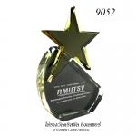 9052 ถ้วยรางวัล ดาว STAR Crystal Award & Premium