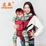 เป้อุ้มเด็ก Hip Seat Carrier แบบสะพาย2บ่าและเป็นที่นั่งเด็กคาดเอว ลดราคาเท่าทุน