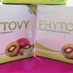 ฟรี ของแถม!! PHYTOVY detox ดีท๊อก กีวี มีไคโตซาน ช่วยดักจับไขมัน ส่งฟรี