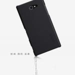 เคส Sony Xperia M2 Nillkin Case - สีดำ