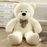 ตุ๊กตาหมีขาวลืมตา1.2เมตร