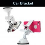 Car Bracket - สีขาว