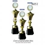 WS-6051 ถ้วยรางวัล White Silver