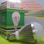 หลอดไฟ LED E27 Bulb ขนาด 5W 24V 4200-4500K AL