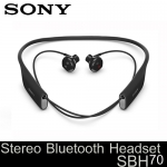 Sony Stereo Bluetooth Headset SBH70 White