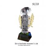 9110 ที่ระลึก/รางวัลคริสตัล Crystal Trophy & Award
