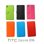 เคสฝาพับ HTC Desire 816 ของ Fashion Filp Leather Case