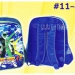 """กระเป๋านักเรียน HighSchool 14x11x4.5"""" การ์ตูน PVC สะท้อนแสง กุ้นเงิน"""
