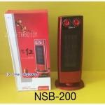 ฮีทเตอร์ NBS-200