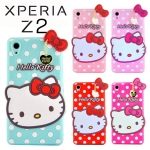 เคส Sony Xperia Z2 แบบ Hello Kitty Silicone Cover Case