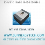 W35V48 5000VA/3500W