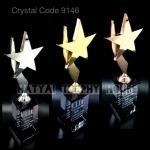 ถ้วยรางวัล คริสตัลดาว 3 สี