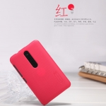 Nillkin Frosted Red Case For Nokia Asha 501