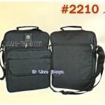 กระเป๋าเอกสารทรงสูง ผ้า 300D