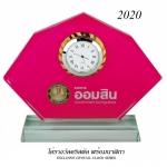โล่รางวัลคริสตัลพร้อมนาฬิกา 2020