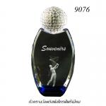 9076 ถ้วยรางวัลกอล์ฟ Golf Trophy