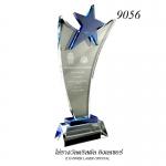 9056 ถ้วยรางวัล ดาว STAR Crystal Award & Premium