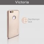 เคส iPhone 6 Plus ของ Nillkin Leather Victoria Case -สีทอง