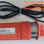 โซล่าปั๊ม (Solar Pump) ยี่ห้อ Submersible ขนาด 6LPM 24V 15m(SFL)