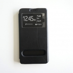 เคส HTC Desire 816 ของ Maxone Case - สีดำ