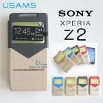 เคสฝาพับ Sony Xperia Z2 ของ USAMS Attract Case (รับสายขณะปิดฝาได้)
