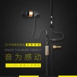 หูฟังสเตอริโอคุณภาพสูง awei es12hi dual symphonic driver ส่งฟรี EMS