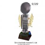 9109 ที่ระลึก/รางวัลคริสตัล Crystal Trophy & Award