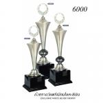 WS-6000 ถ้วยรางวัล White Silver