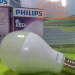 หลอดไฟ LED ขนาด 7W 220V Cool White AL
