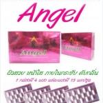 ANGEL ส่งฟรี 1 แถม 1 แองเจิล