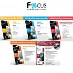 ฟิล์มกันรอย Focus สำหรับ LG G4