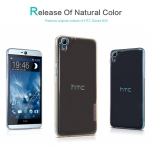 เคสยาง HTC Desire 826 ของ Nillkin Nature TPU Case
