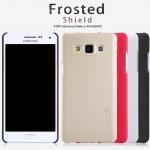 เคส Samsung Galaxy A5 ของ Nillkin Frosted Shield Case +ฟิล์มกันรอย
