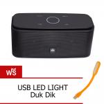 ลำโพงบลูทูธ 金冠 Kingone F8 Bluetooth Speaker ลำโพงพกพาไร้สาย เบสแน่น - Black สีดำ