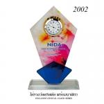 โล่รางวัลคริสตัลพร้อมนาฬิกา 2002