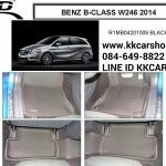 BENZ W246 2014